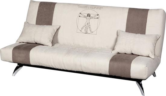 купить диваны в полтаве Matrasonua