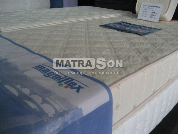 p7338_matras_magniflex_waterlatex_merino