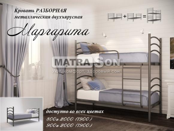 Металлическая двухъярусная кровать Маргарита